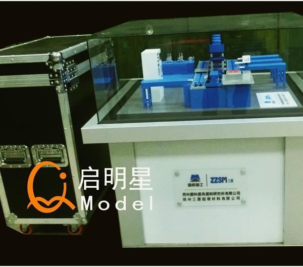 http://www.qmxmx.cn/data/images/product/20190226175647_759.jpg
