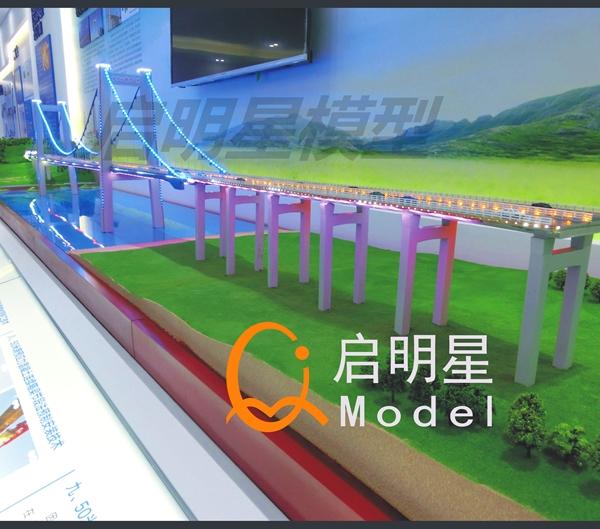 http://www.qmxmx.cn/data/images/product/20190227113531_767.jpg