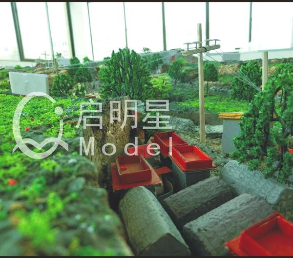 http://www.qmxmx.cn/data/images/product/20190403144904_923.jpg