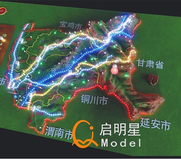 咸阳气象检测模型