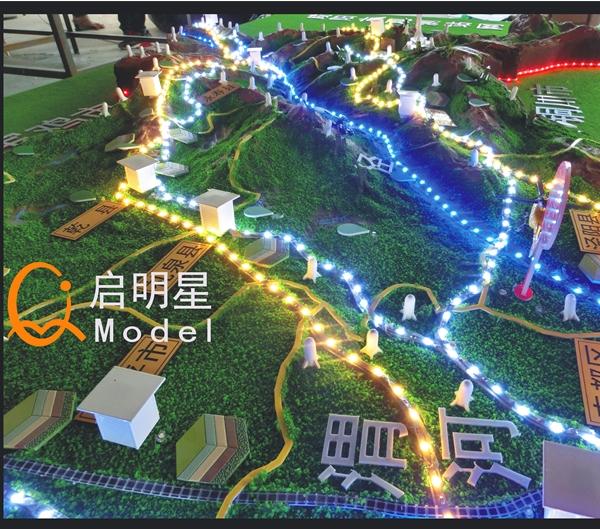 http://www.qmxmx.cn/data/images/product/20190403145812_693.jpg
