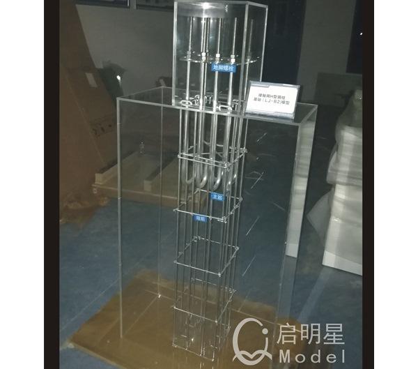 http://www.qmxmx.cn/data/images/product/20190719113446_771.jpg