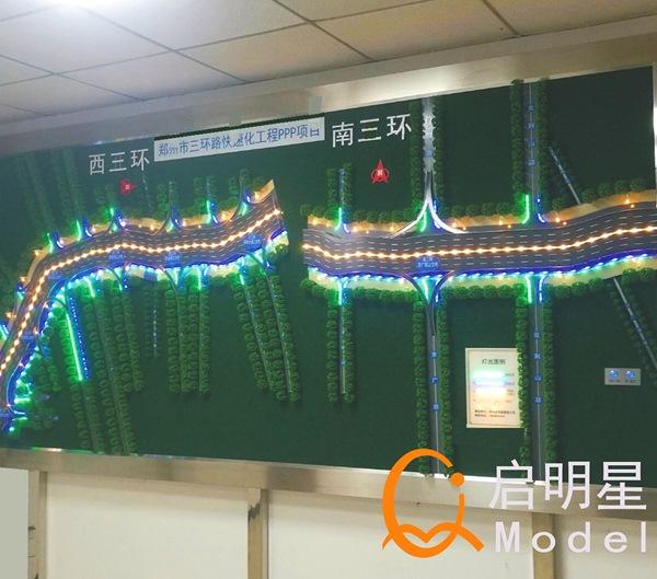 郑州三环养护布局模型