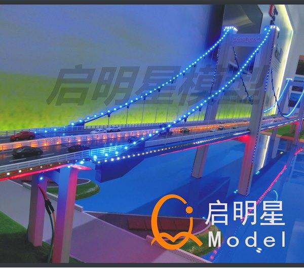 桃花峪大桥