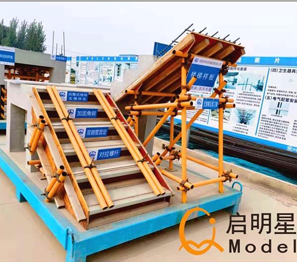 楼梯支模实体模型