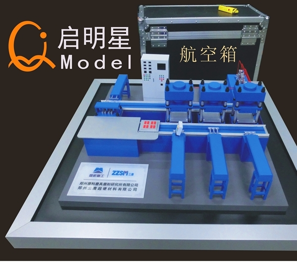 机械模型方案