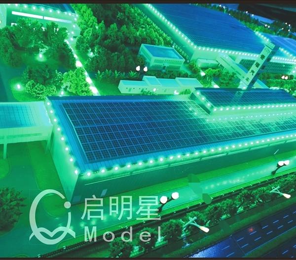 工业模型施工