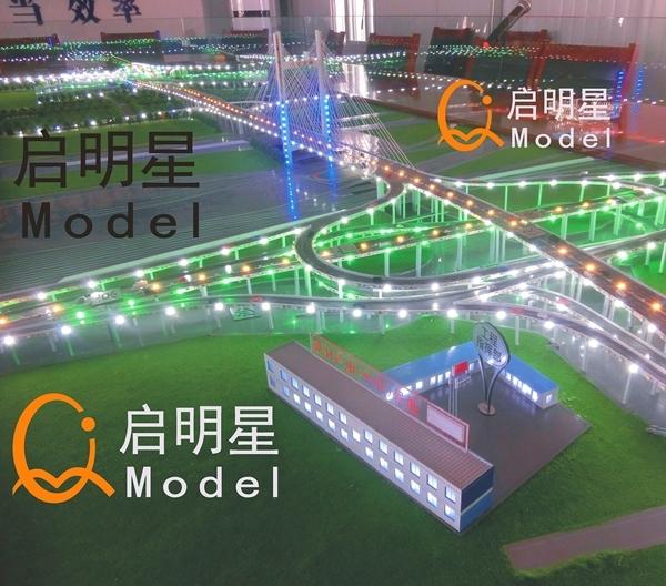 路桥模型案例