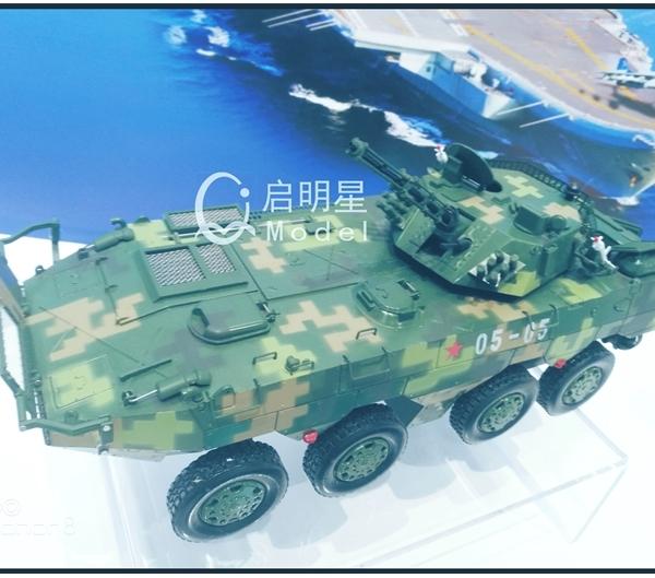 军事模型施工