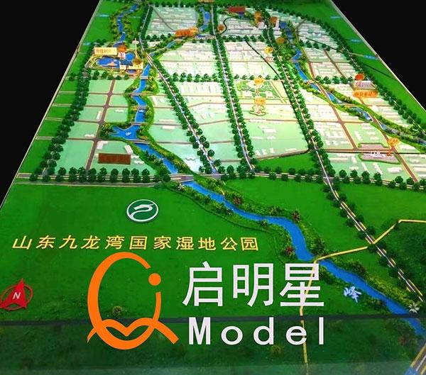山东枣庄规划