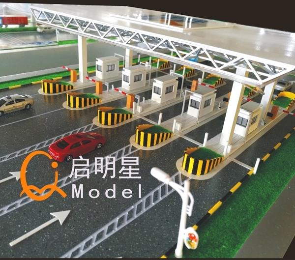 沙盘模型公司
