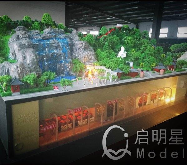 焦作赊店洞藏模型