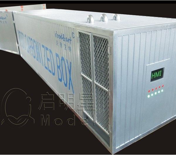 焦作沃德艾特 智能木材碳化箱