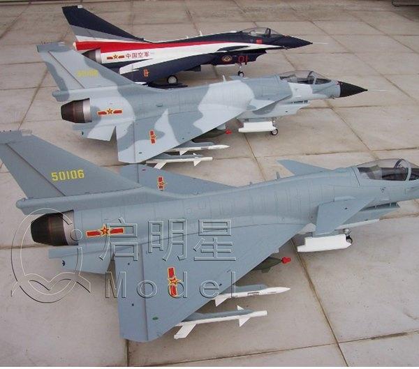 焦作飞机模型