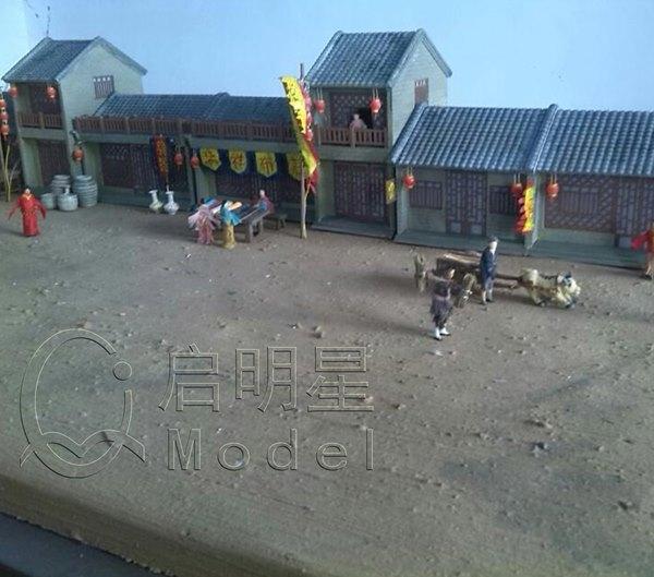 焦作地形模型
