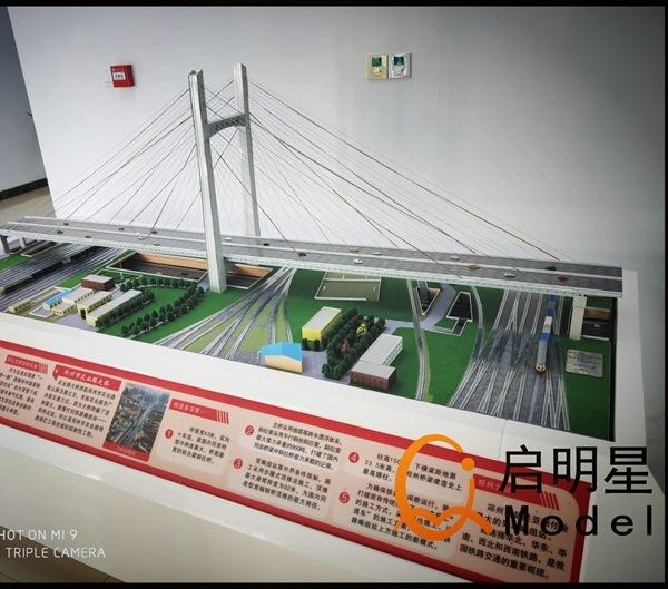 焦作农业路桥