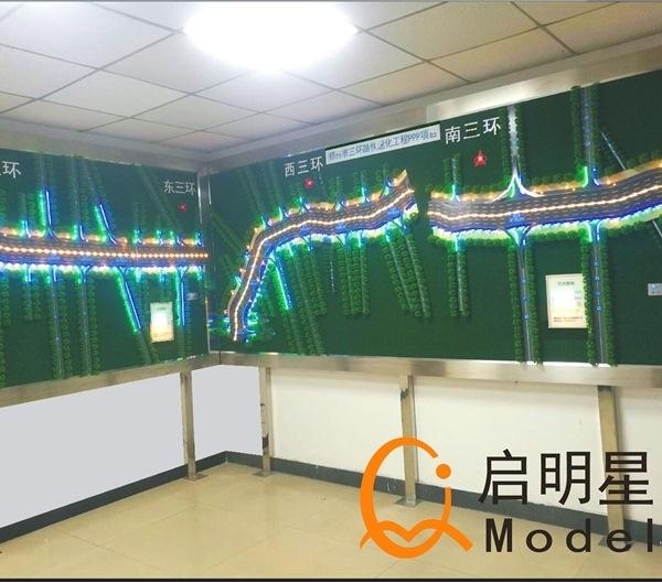 河南数字亚博体育ios官方下载