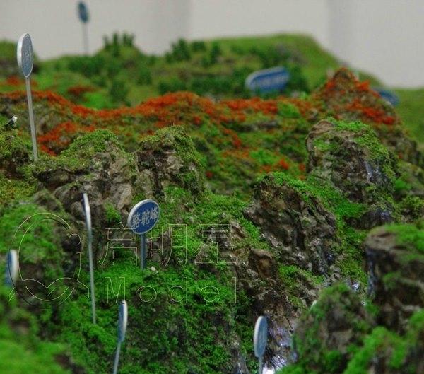 南阳山地模型