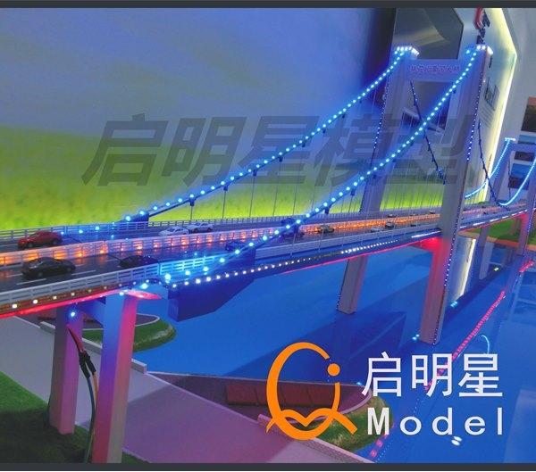 南阳桃花峪大桥