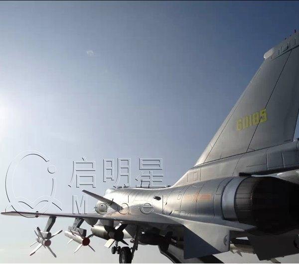 南阳飞机模型