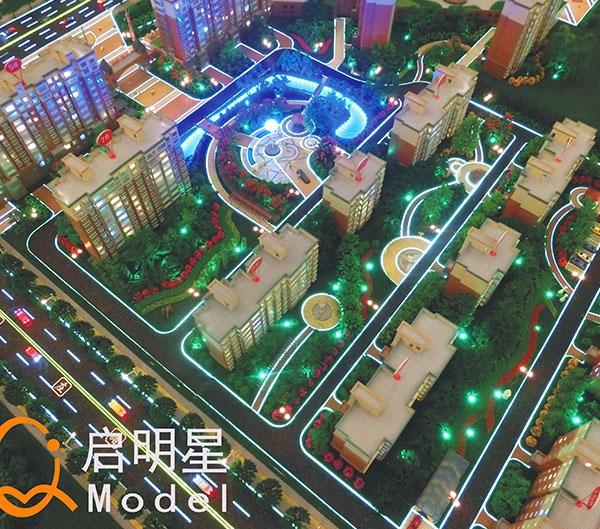 郑州未来名都