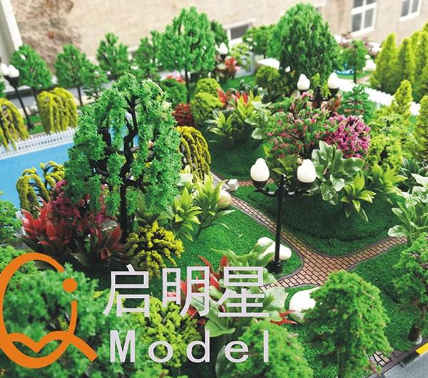 郑州街心花园