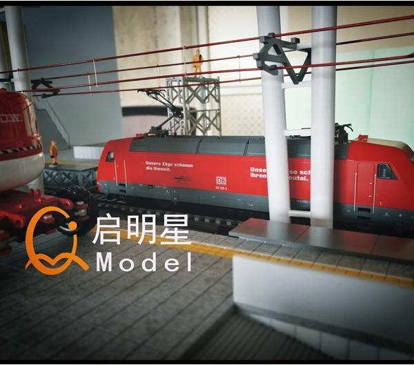 南阳火车站台