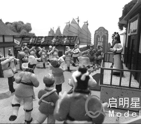 赊店山陕会馆