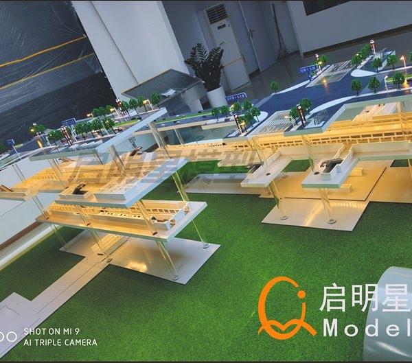 南阳地铁3号线东延站台