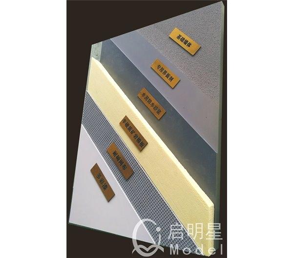 新乡康桥墙体功法模型