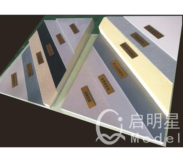 南阳康桥墙体功法模型