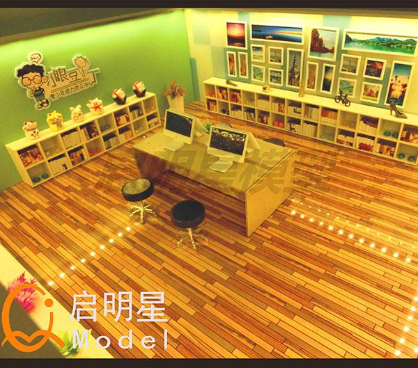 小眼豆丁阅览室