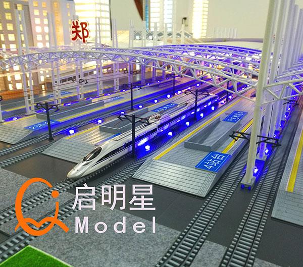 郑州火车站风雨棚