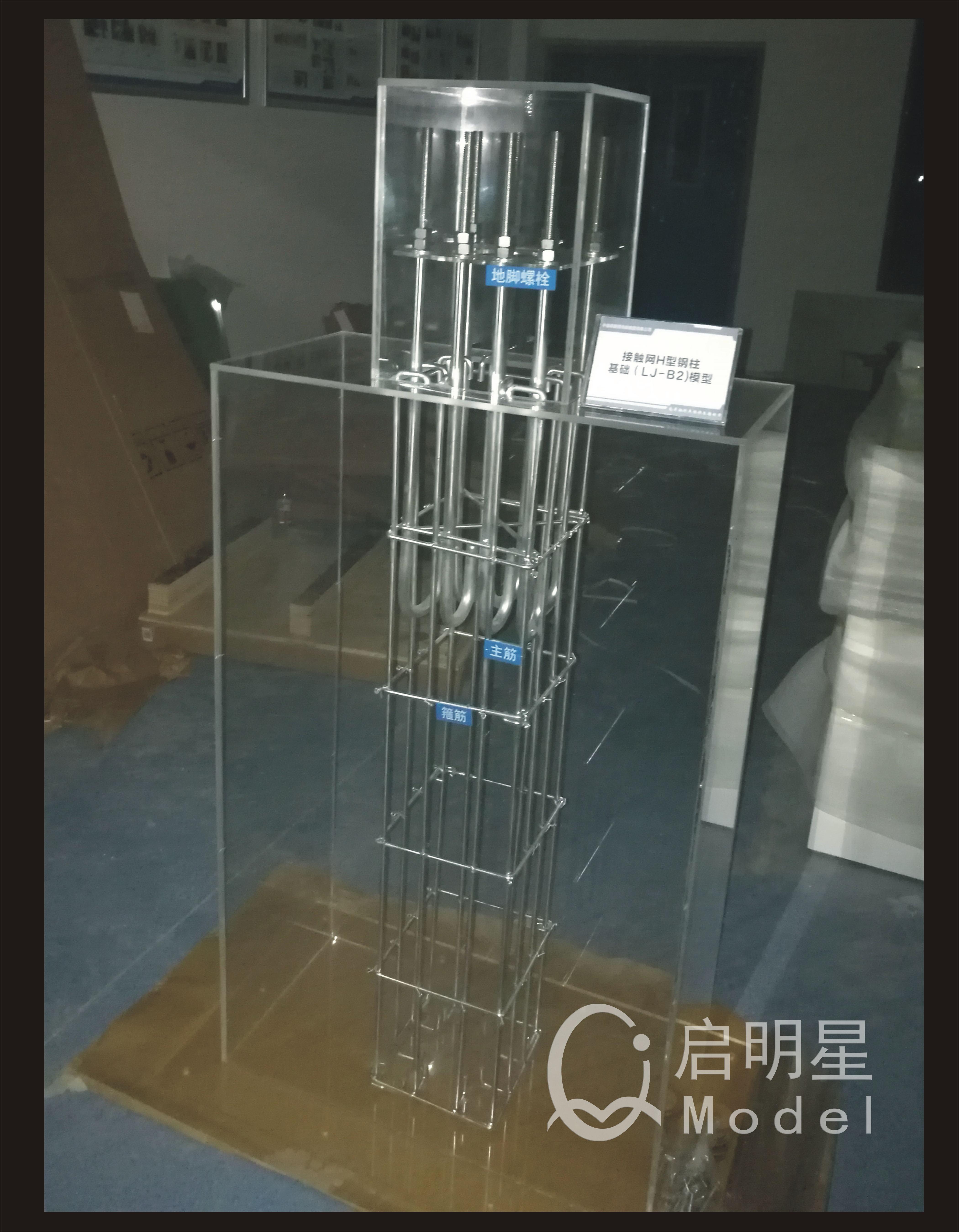 高铁接触网基础展示亚博yabo官方